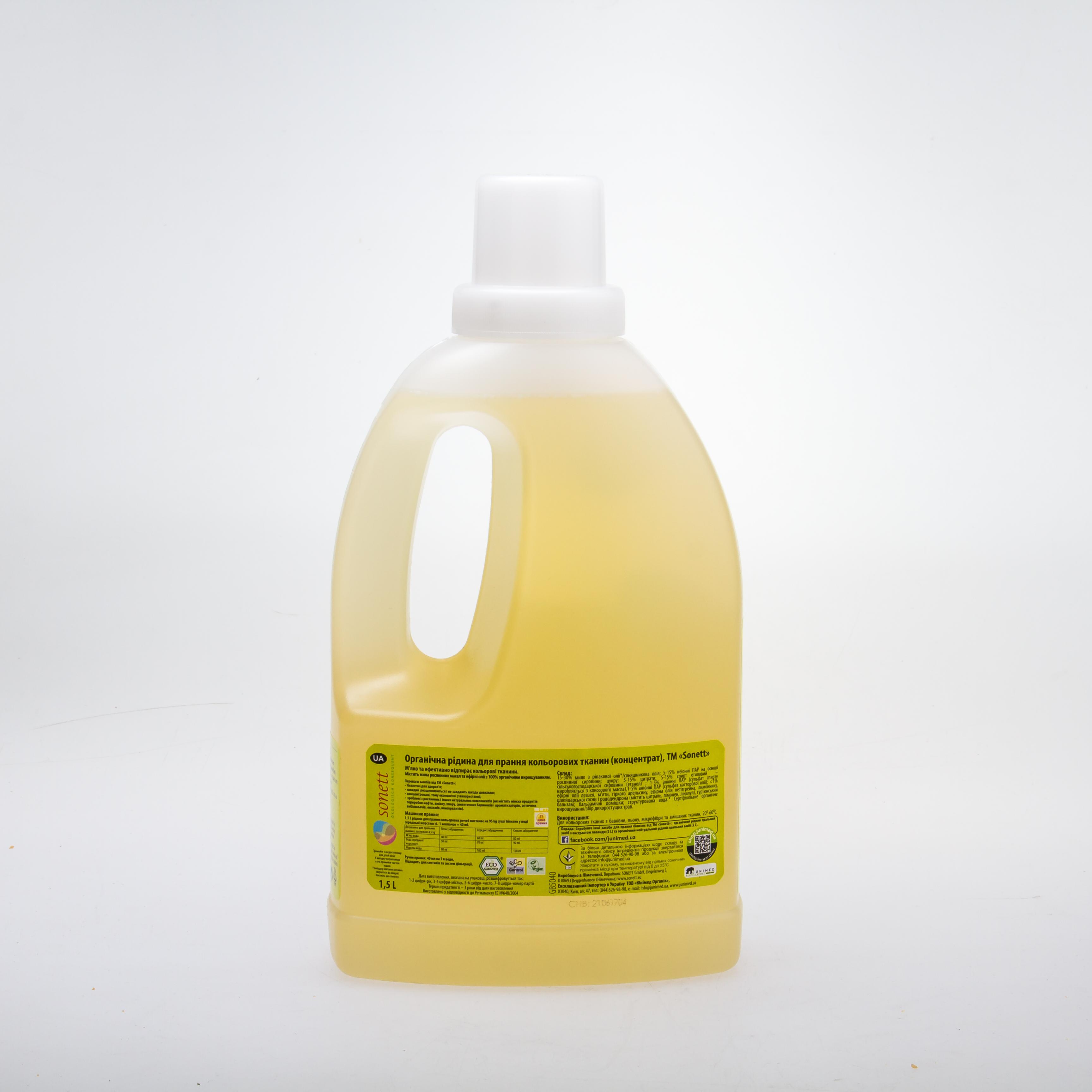 Sonett органічний рідкий пральний засіб для кольорових тканин. Концентрат, 1,5 л - купити в інтернет-магазині Юнимед