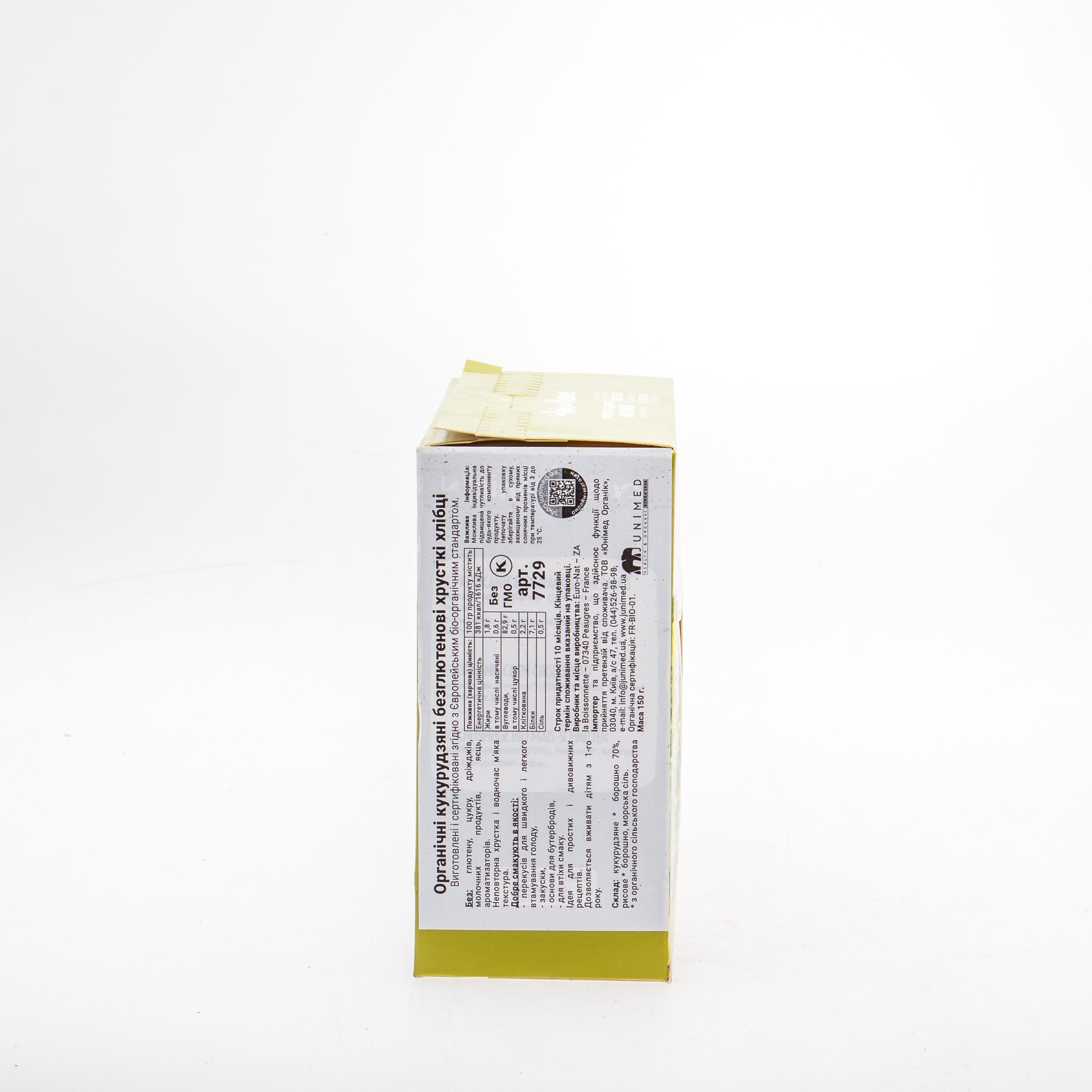 Органічні хрусткі хлібці з кукурудзи (без глютену), 150 г - купити в інтернет-магазині Юнимед