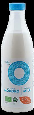 Молоко органічне пастеризоване 3,5 %, 1л - купить в интернет-магазине Юнимед