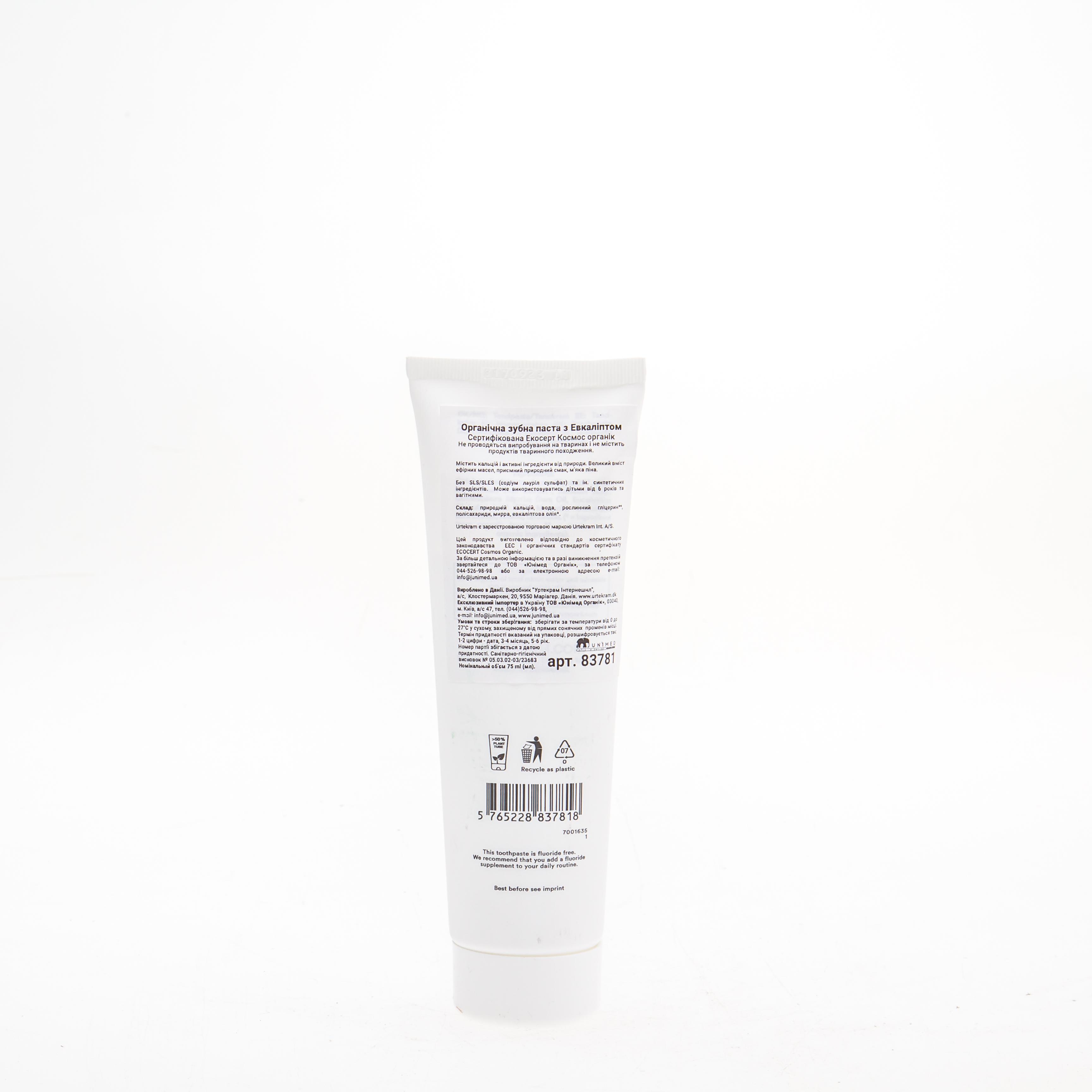 Urtekram Органічна зубна паста з Евкаліптом, 75мл - купити в інтернет-магазині Юнимед
