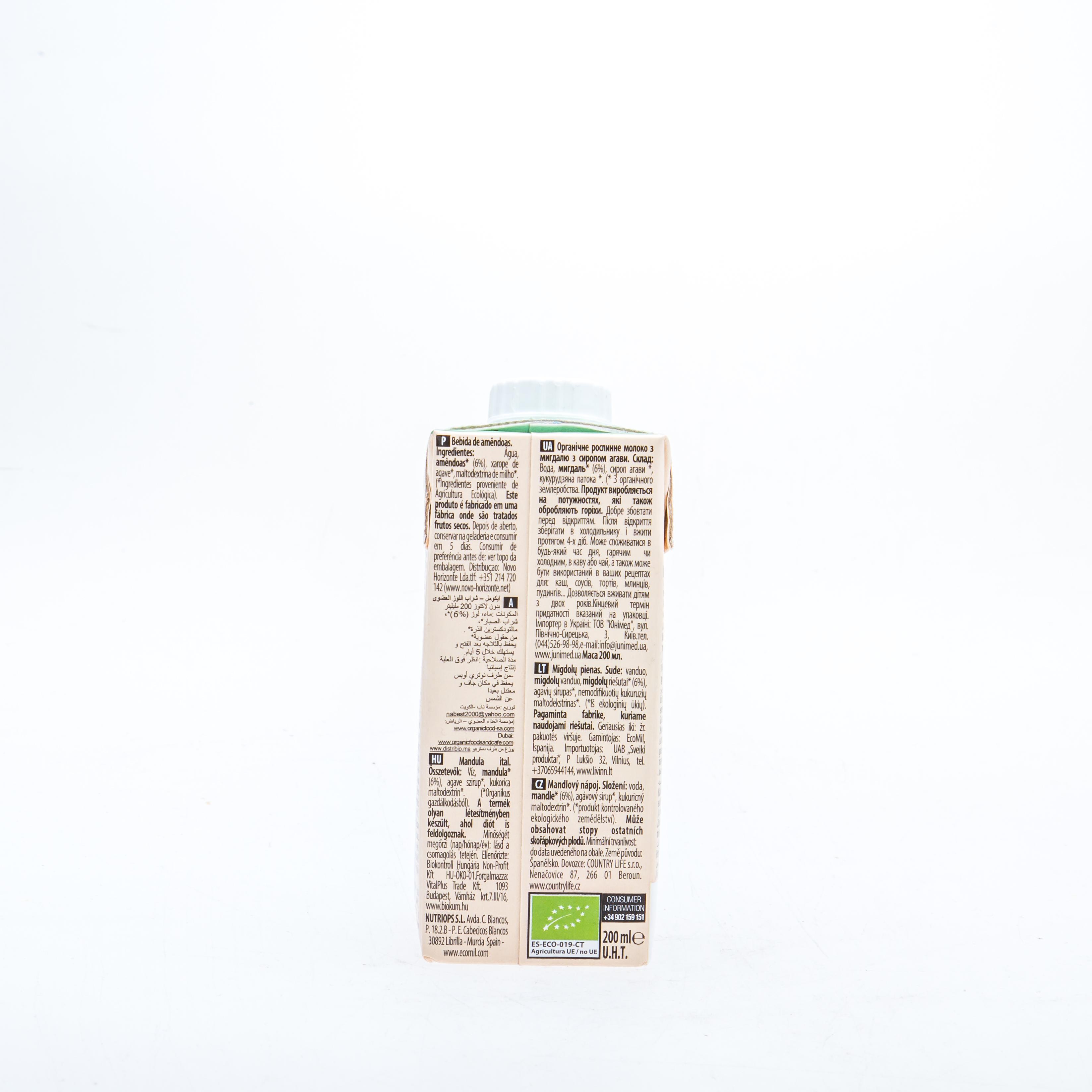 Органічне рослинне молоко з мигдалю з сиропом агави, 200 мл - купити в інтернет-магазині Юнимед