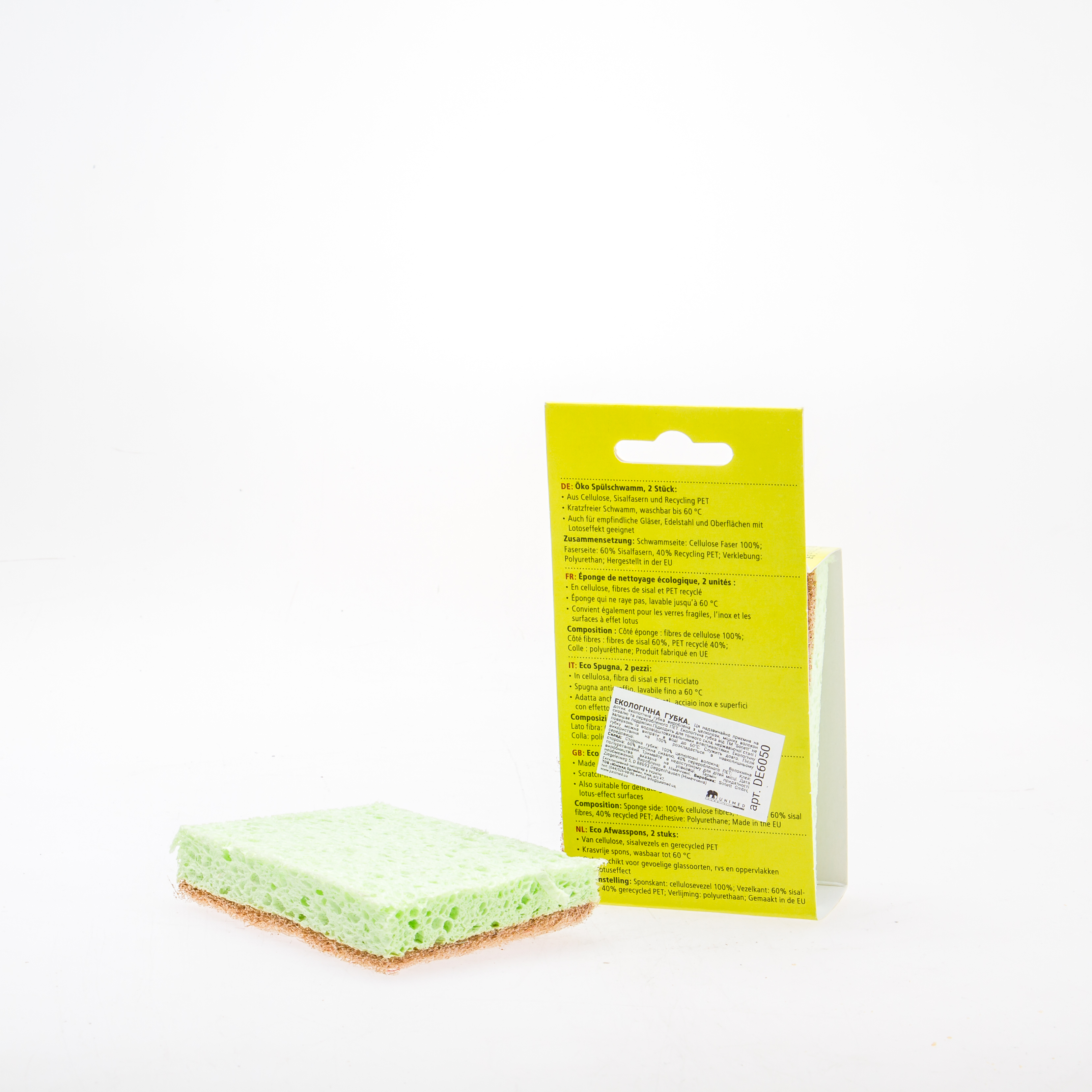 Sonett еко губка для миття посуду, 2 шт - купити в інтернет-магазині Юнимед