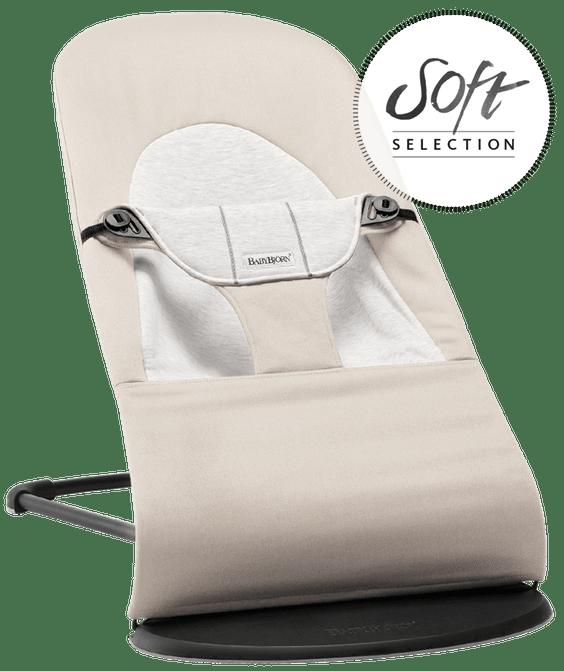 Крісло-шезлонг Balance Soft, бежево / сірий бавовна / Джерси - купить в интернет-магазине Юнимед