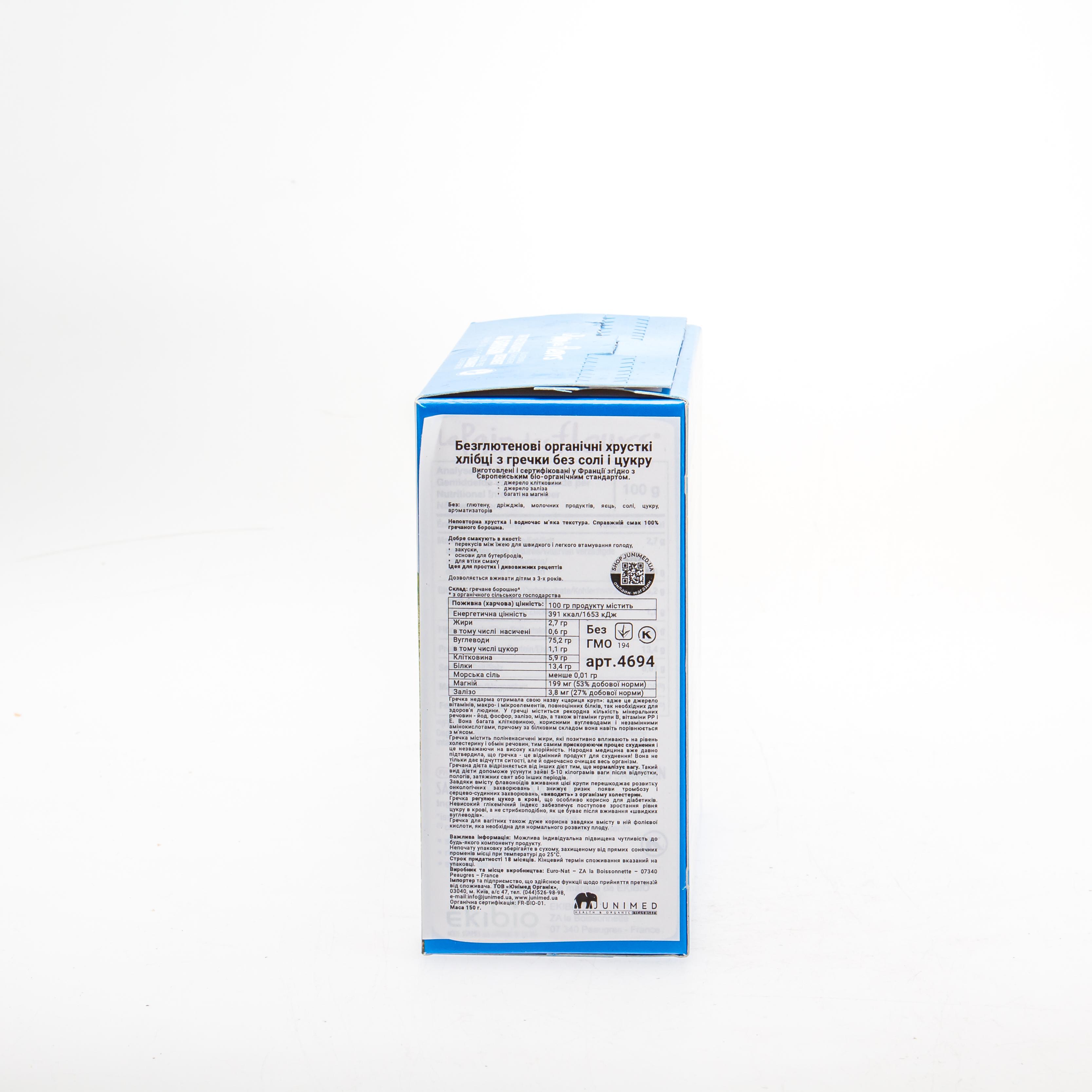 Органічні хрусткі хлібці з гречки (без глютену) без солі і цукру,150 г - купити в інтернет-магазині Юнимед