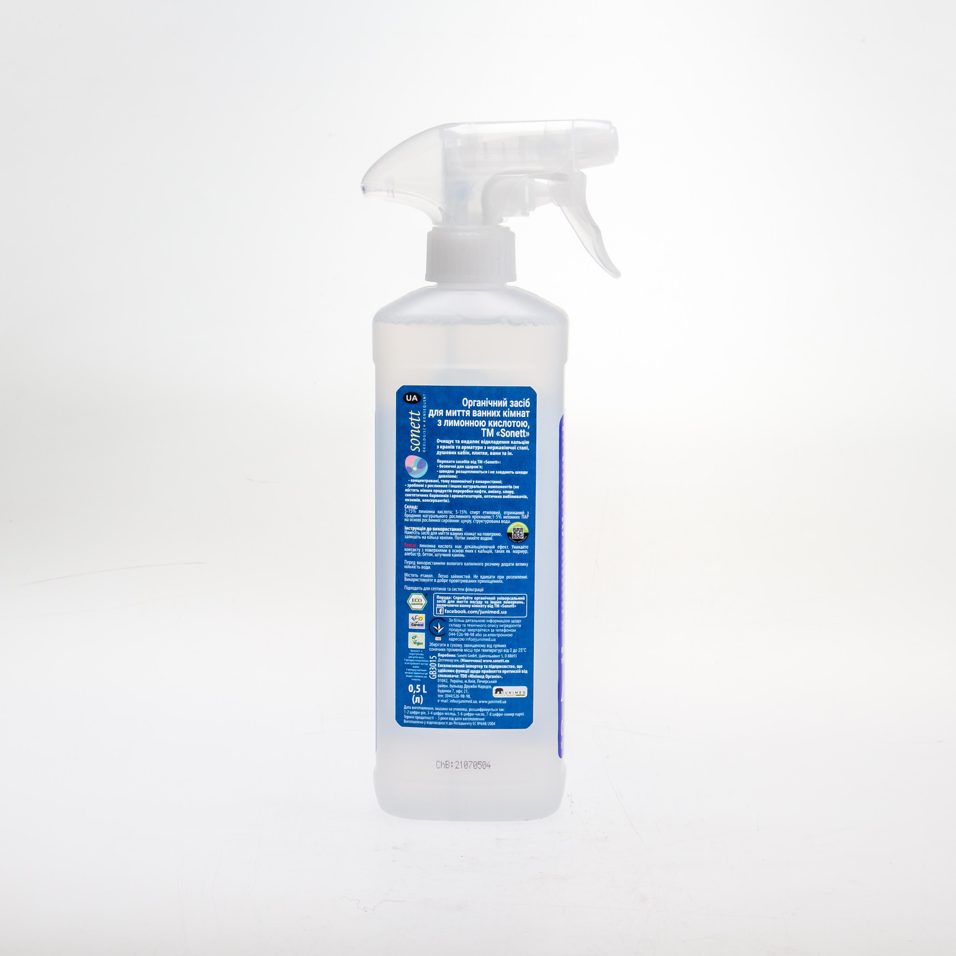 Sonett органічний миючий засіб для ванної кімнати, 500 мл - купити в інтернет-магазині Юнимед