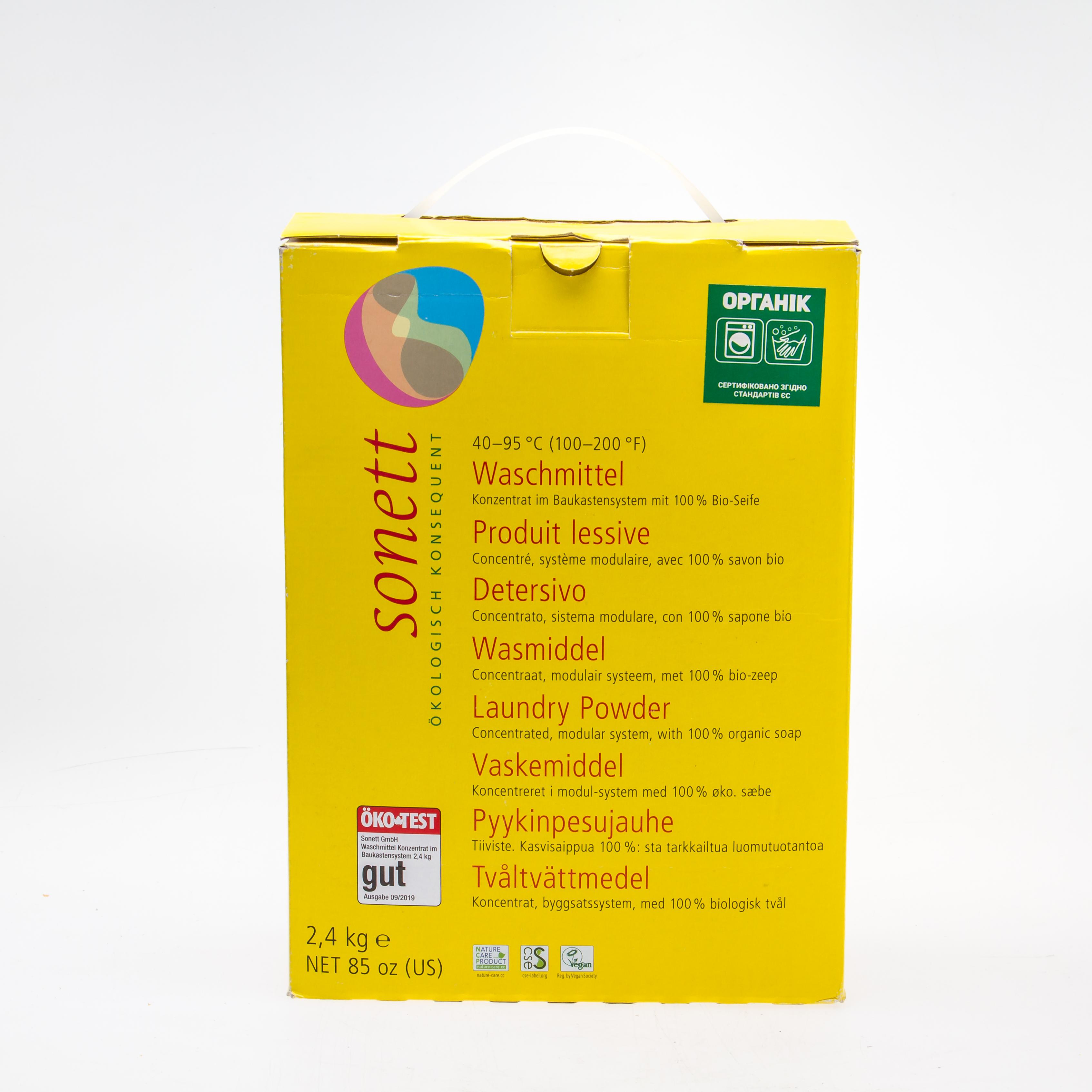 Sonett органічний порошок для прання. Концентрат, 2,4 кг - купить в интернет-магазине Юнимед