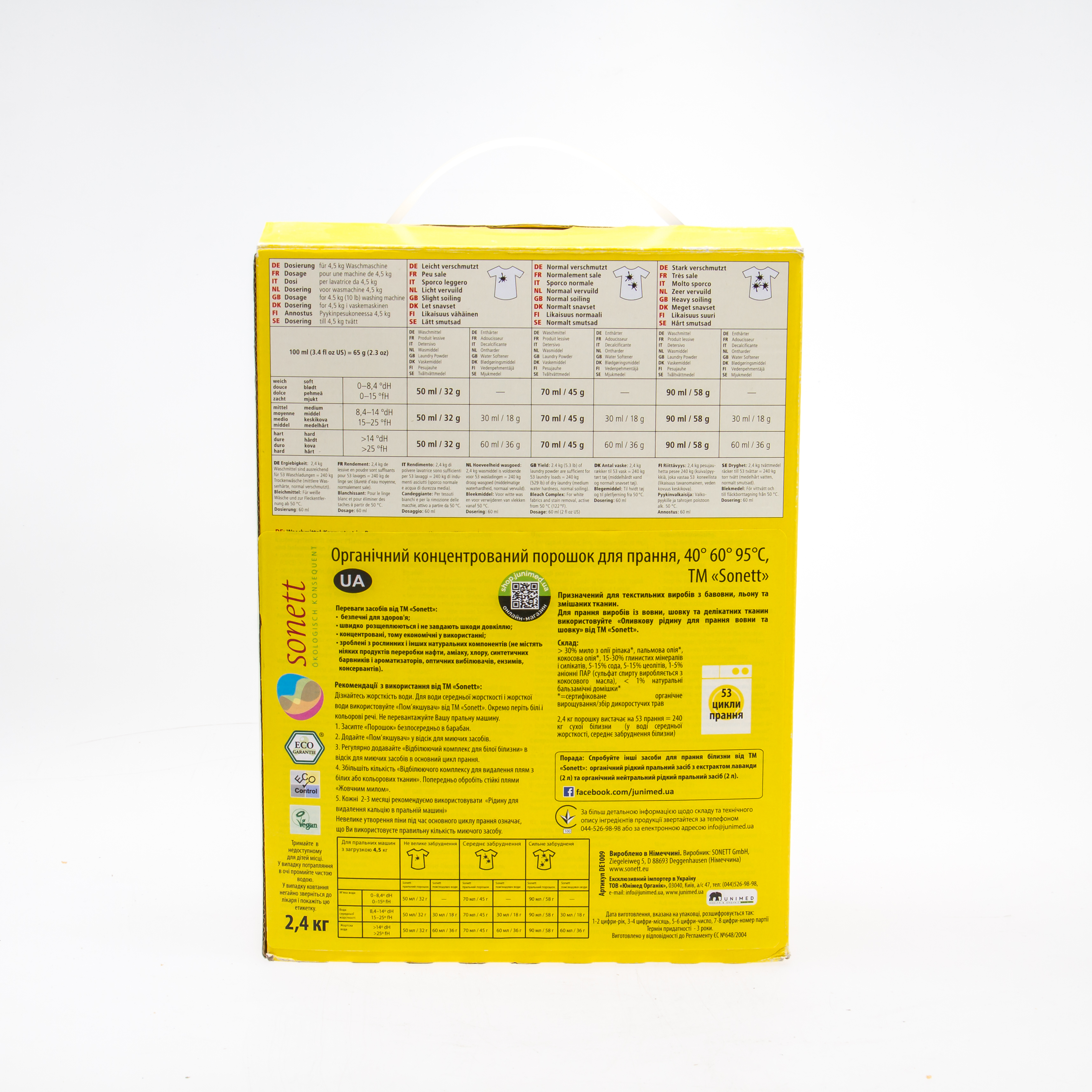 Sonett органічний порошок для прання. Концентрат, 2,4 кг - купити в інтернет-магазині Юнимед