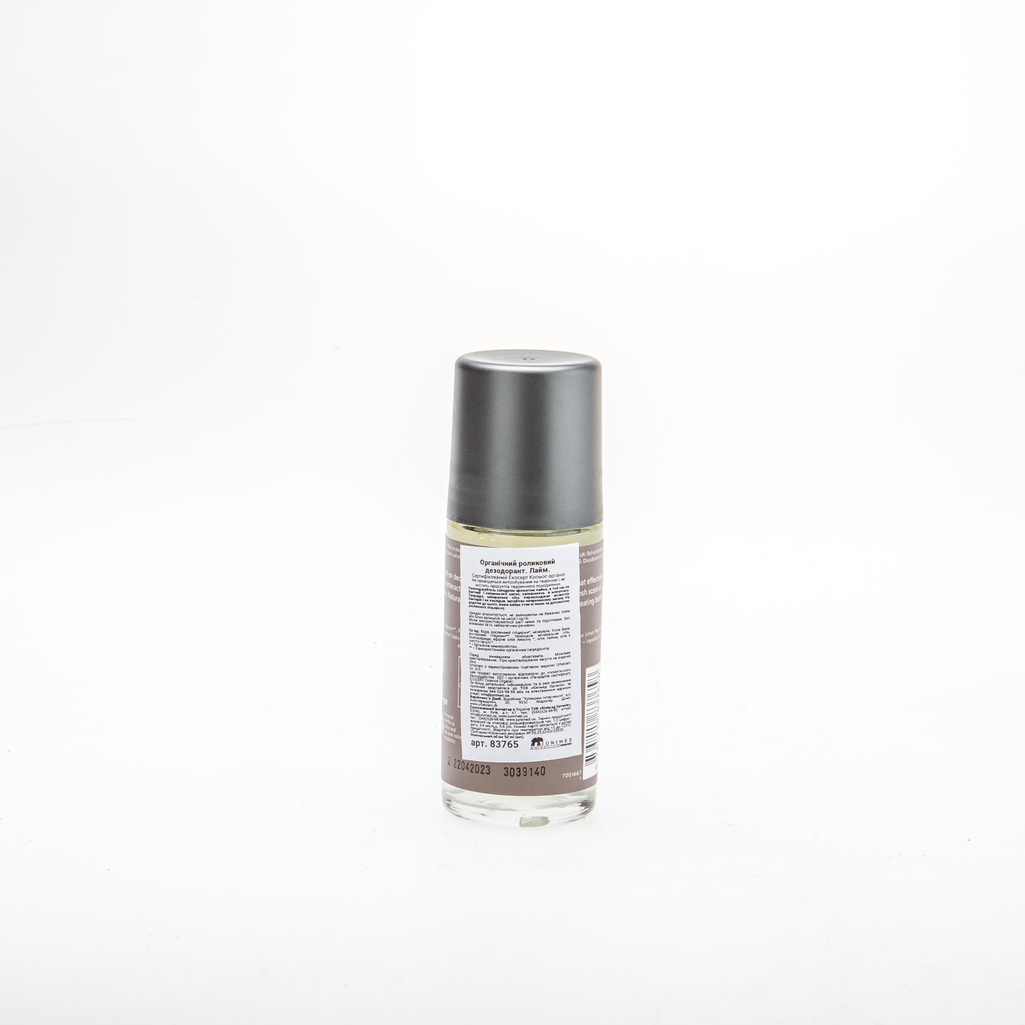 Urtekram Органічний роликовий дезодорант Лайм, 50мл - купити в інтернет-магазині Юнимед