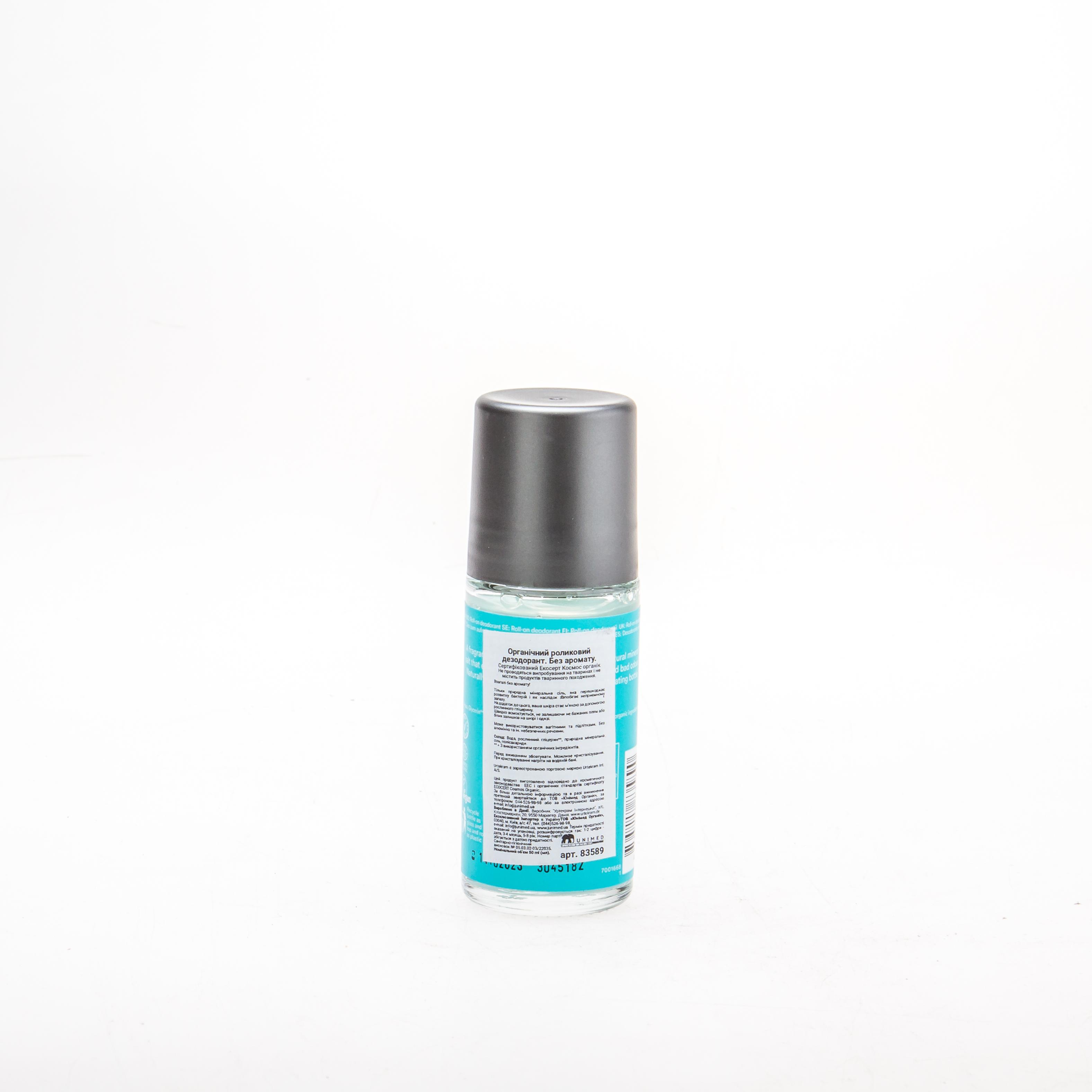 Urtekram Органічний роликовий дезодорант без аромату, 50мл - купити в інтернет-магазині Юнимед
