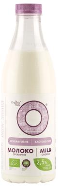 Органічне безлактозне молоко 2,5 %, 1л - купить в интернет-магазине Юнимед