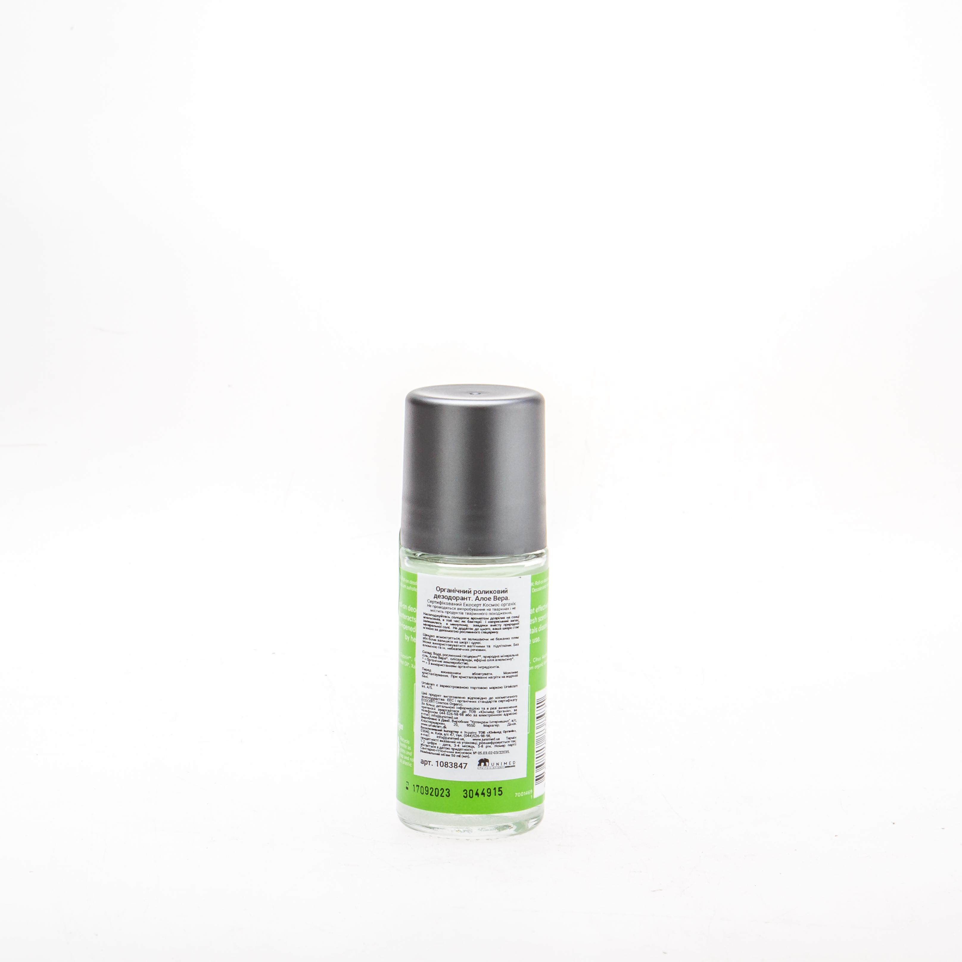 Urtekram Органічний роликовий дезодорант  Алоє Вера, 50 мл - купити в інтернет-магазині Юнимед