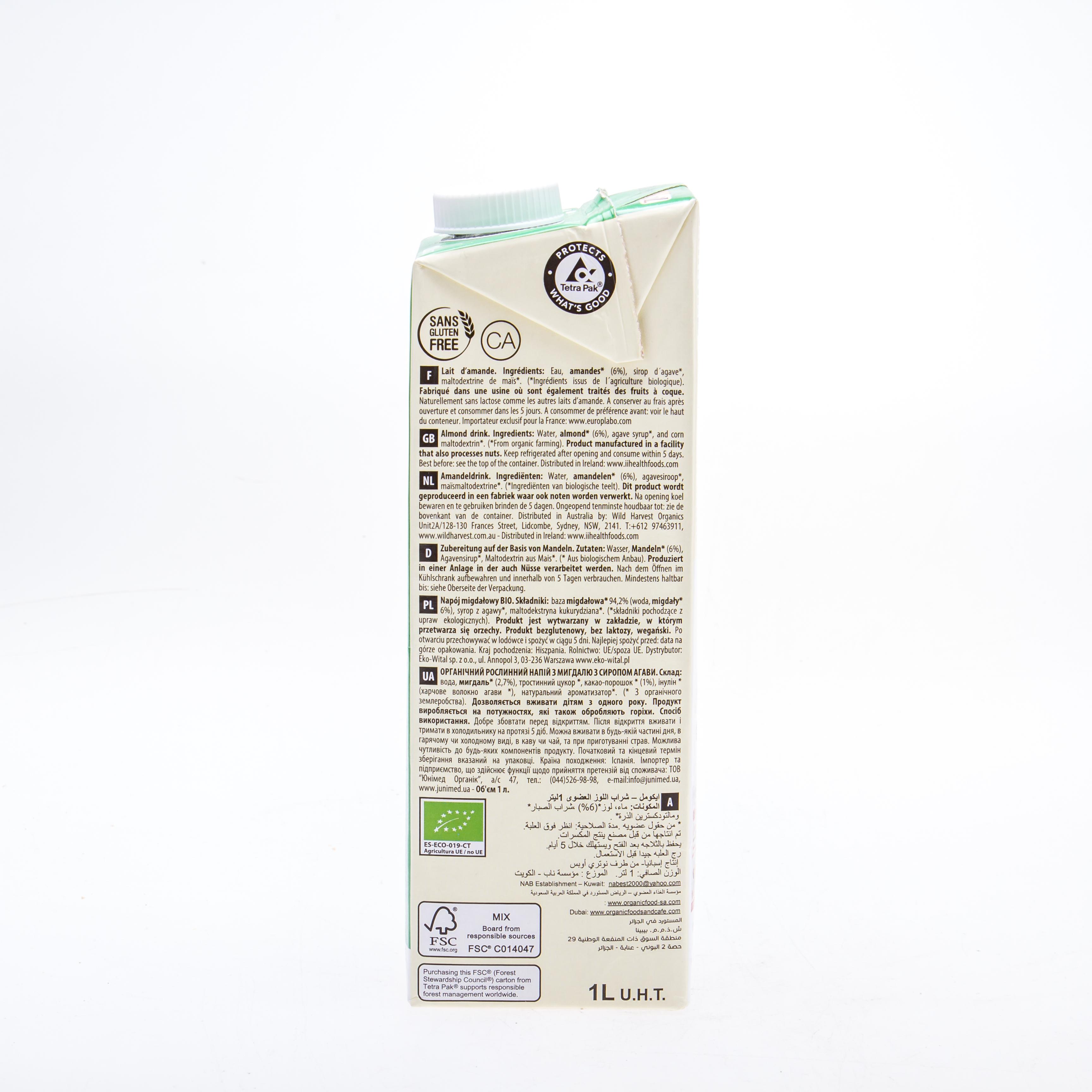 Органічне рослинне молоко з мигдалю з сиропом агави, 1л - купити в інтернет-магазині Юнимед