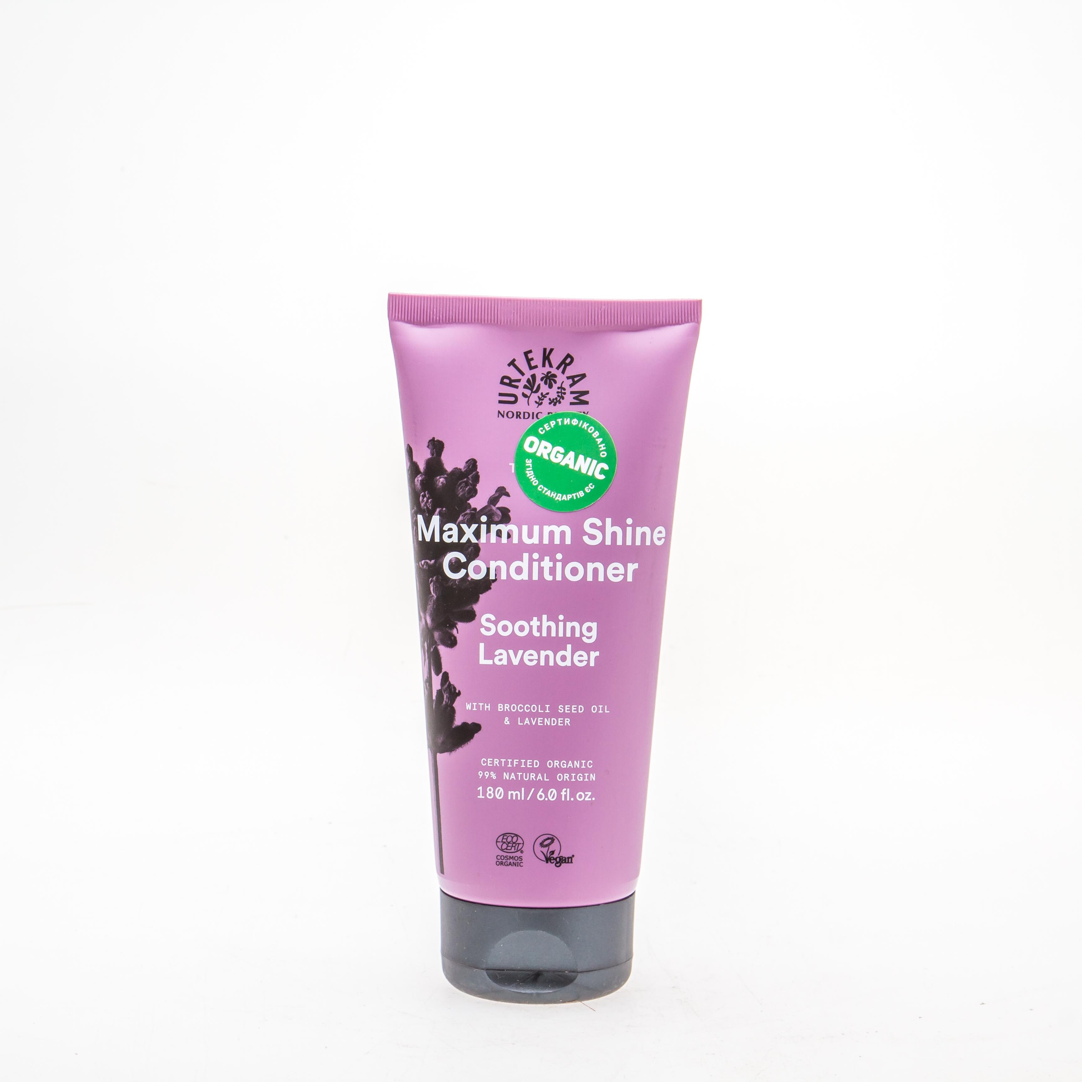 Urtekram Органічний кондиціонер для волосся  із заспокійливою лавандою,180мл - купить в интернет-магазине Юнимед